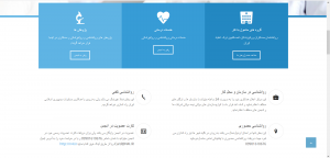 انجمن روانشناسی و مددکاری ایران